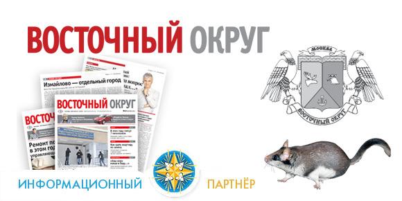 adv-infs-vostok-580