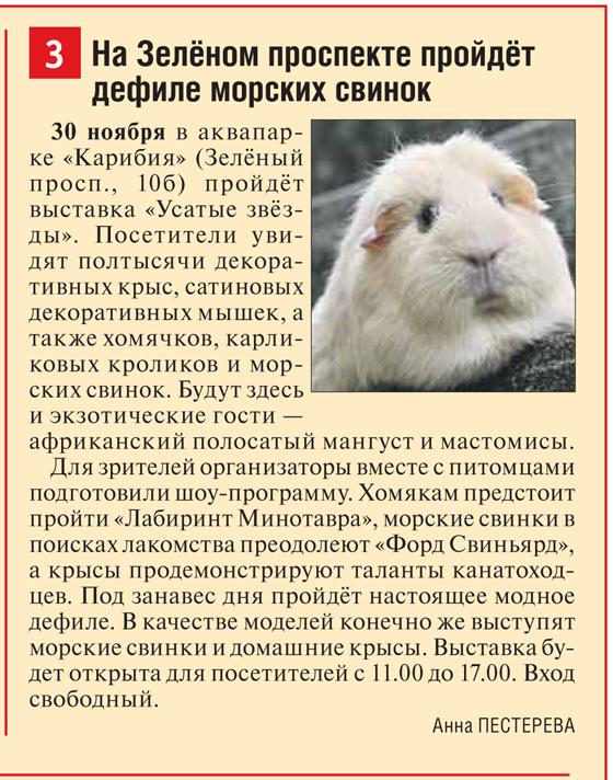 Vost-Okr-10-pdf