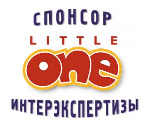 LittleOne-спонсор интерэкспертизы