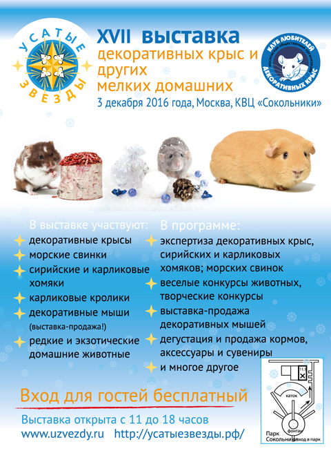 UZ-12-V-mire-jivotn-202x275-480