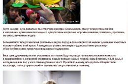 Kuda Moscow о выставке УЗ-XIX