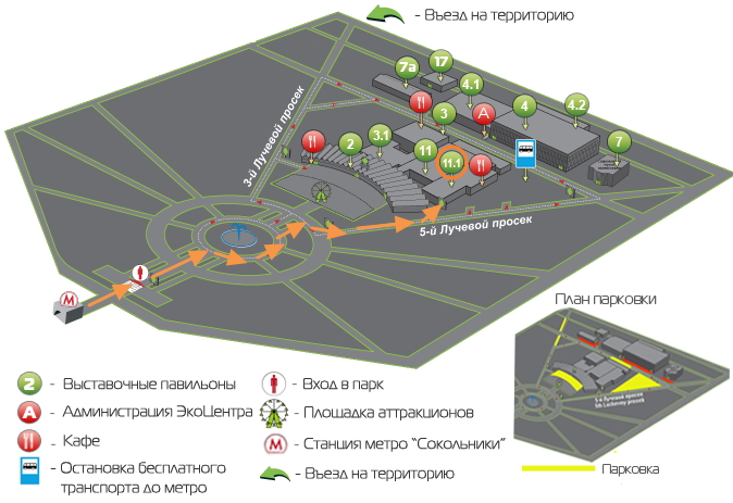 схема прохода Сокольники пав. 11.1