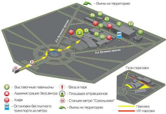 карта похода к павильону 2