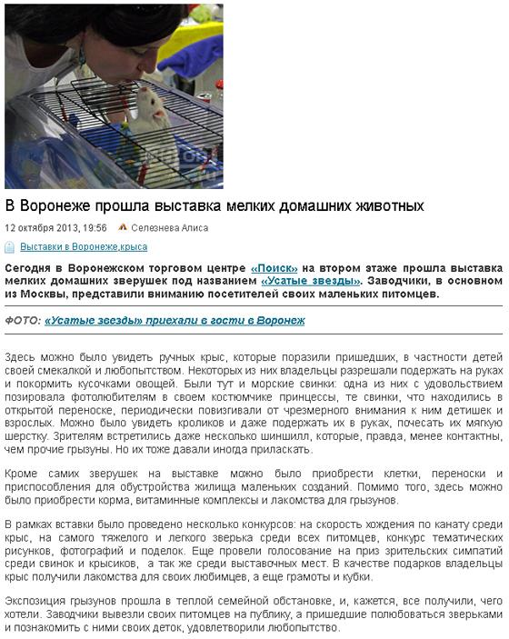 Vor-36on-report-1