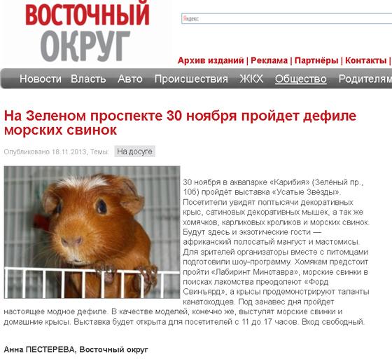 Vost-Okr-UZ-10-w-560