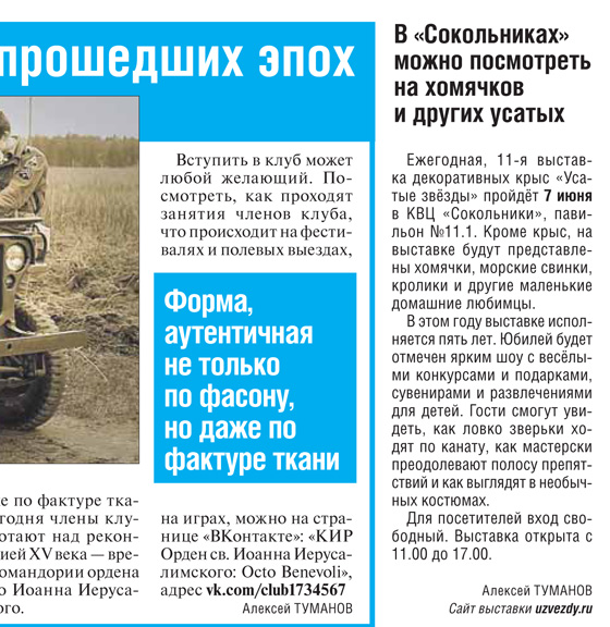 VO-18_2014-12