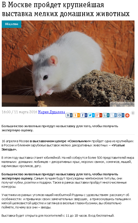 Газета «Мой район», УЗ-XV