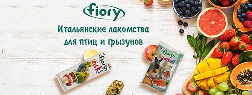 Fiory